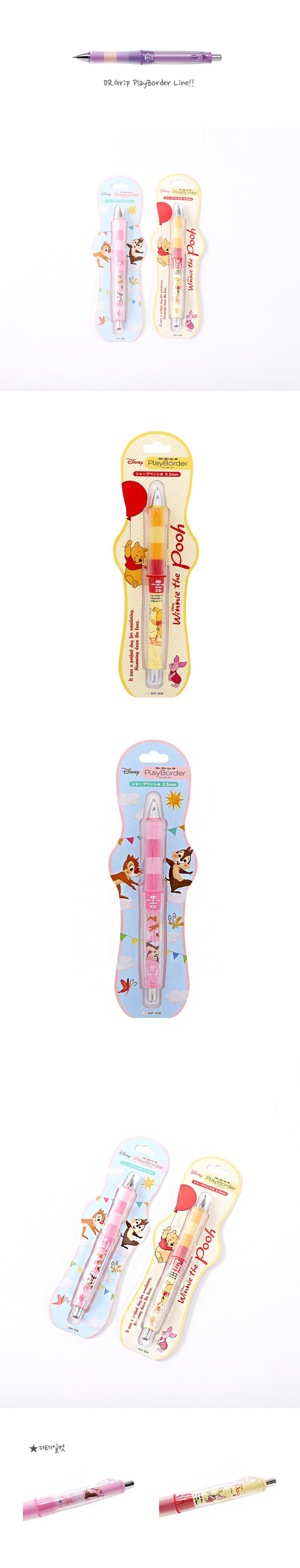 디즈니 플레이보더샤프 0.5mm - 제이펜즈, 15,900원, 샤프, 샤프